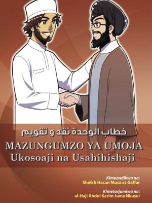 Mazungumzo